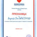 VLA-DOBRO ontvangt Macedonisch certificaat