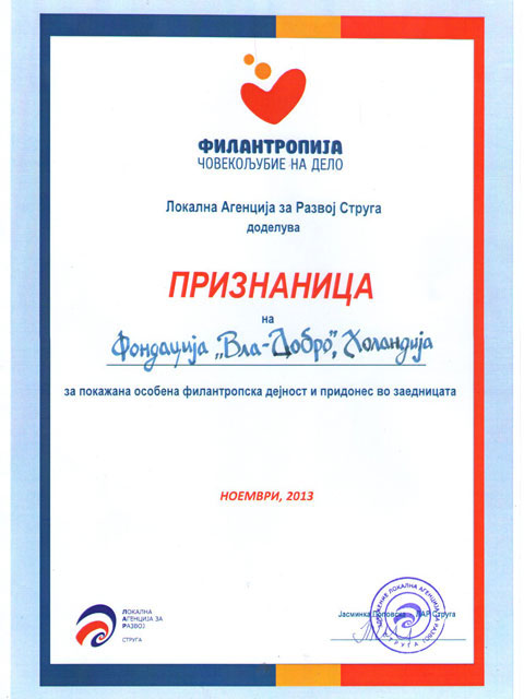 Vla-Dobro heeft dit certificaat ontvangen van de stad Ohrid in Macedonië